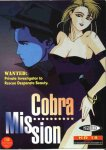 Cobra Mission CoverArt.jpg
