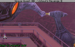 Space Quest 4 - 050.png