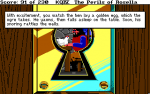 King's Quest 4 - 039.png